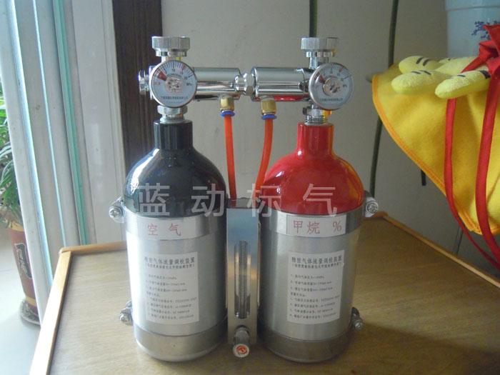 甲烷仪器调校仪
